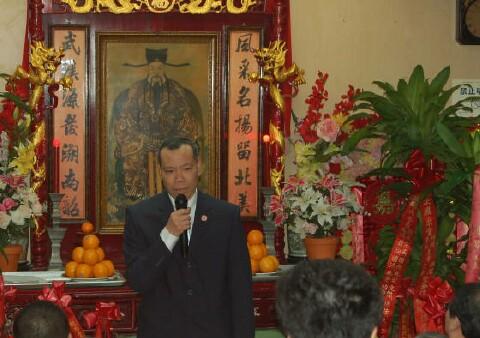 President                   Gong Sum