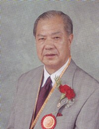 Vice-chair Mr. Kan Yu (Canada)